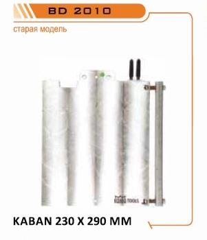 плиты для сварочника KABAN, зеркала KABAN, утюги для KABAN