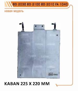 плиты для сварки KABAN, зеркала для KABAN, утюги для KABAN