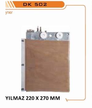 нагревательные элементы для станка YILMAZ, сварные зеркала для станка YILMAZ, сварные утюги для станвка YILMAZ