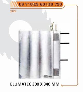 нагревательные элементы для сварочника Elumatec, зеркала для Elumatec, запасные утюги для сварочного станка Elumatec