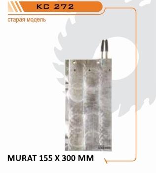 запасные зеркала MURAT, запасные утюги MURAT, запасные нагревательные элементы MURAT